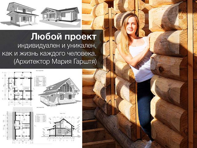 Архитекторы компании Керка